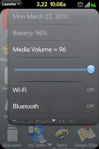 Media Volume in Device Menu Screenshot 0